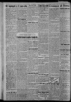 giornale/CFI0375871/1925/n.27/004