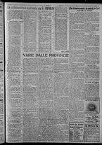 giornale/CFI0375871/1925/n.27/005