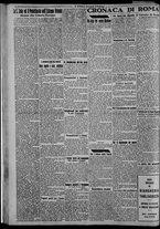 giornale/CFI0375871/1925/n.30/002
