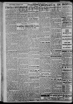 giornale/CFI0375871/1925/n.31/002