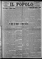 giornale/CFI0375871/1925/n.32/001