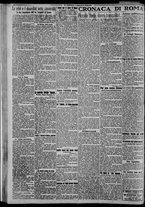giornale/CFI0375871/1925/n.32/002