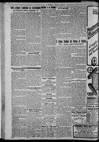 giornale/CFI0375871/1925/n.32/004