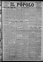 giornale/CFI0375871/1925/n.33/001