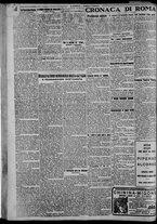 giornale/CFI0375871/1925/n.33/002