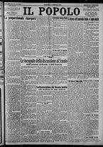 giornale/CFI0375871/1925/n.34/001