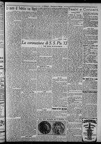 giornale/CFI0375871/1925/n.34/003