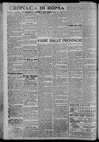 giornale/CFI0375871/1925/n.34/004