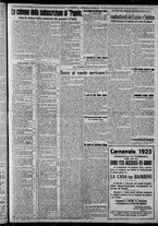 giornale/CFI0375871/1925/n.34/005