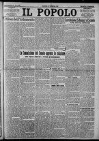 giornale/CFI0375871/1925/n.35/001