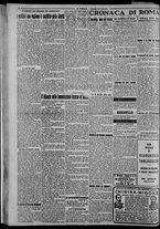giornale/CFI0375871/1925/n.35/002