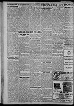 giornale/CFI0375871/1925/n.37/002