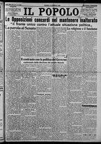 giornale/CFI0375871/1925/n.38/001