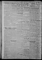 giornale/CFI0375871/1925/n.38/002