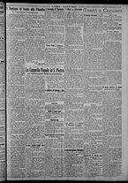 giornale/CFI0375871/1925/n.38/003