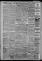 giornale/CFI0375871/1925/n.39/004