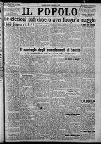 giornale/CFI0375871/1925/n.42/001