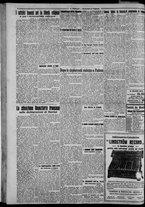 giornale/CFI0375871/1925/n.42/002