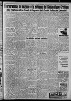 giornale/CFI0375871/1925/n.42/003