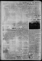 giornale/CFI0375871/1925/n.42/004