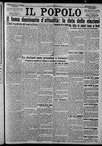 giornale/CFI0375871/1925/n.43/001