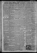 giornale/CFI0375871/1925/n.43/002