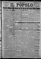 giornale/CFI0375871/1925/n.44/001