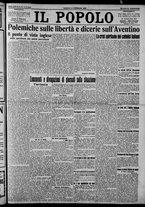 giornale/CFI0375871/1925/n.45/001
