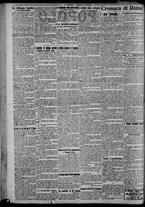 giornale/CFI0375871/1925/n.45/002