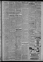 giornale/CFI0375871/1925/n.45/003