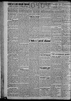 giornale/CFI0375871/1925/n.46/002