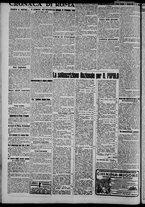 giornale/CFI0375871/1925/n.46/004