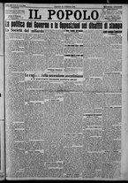 giornale/CFI0375871/1925/n.47/001