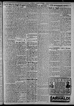 giornale/CFI0375871/1925/n.47/003