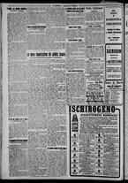giornale/CFI0375871/1925/n.47/004