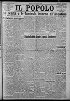 giornale/CFI0375871/1925/n.48/001
