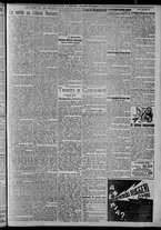 giornale/CFI0375871/1925/n.48/003