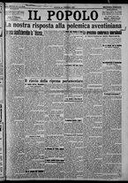 giornale/CFI0375871/1925/n.49/001