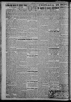 giornale/CFI0375871/1925/n.49/002