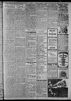 giornale/CFI0375871/1925/n.49/003