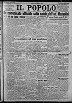 giornale/CFI0375871/1925/n.50/001