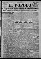giornale/CFI0375871/1925/n.51/001