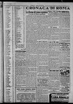 giornale/CFI0375871/1925/n.51/005