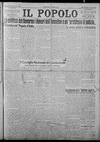 giornale/CFI0375871/1925/n.52/001