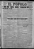 giornale/CFI0375871/1925/n.54/001