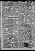 giornale/CFI0375871/1925/n.55/002