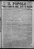 giornale/CFI0375871/1925/n.56/001