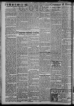 giornale/CFI0375871/1925/n.56/002