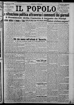 giornale/CFI0375871/1925/n.58/001
