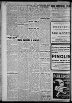 giornale/CFI0375871/1925/n.58/002